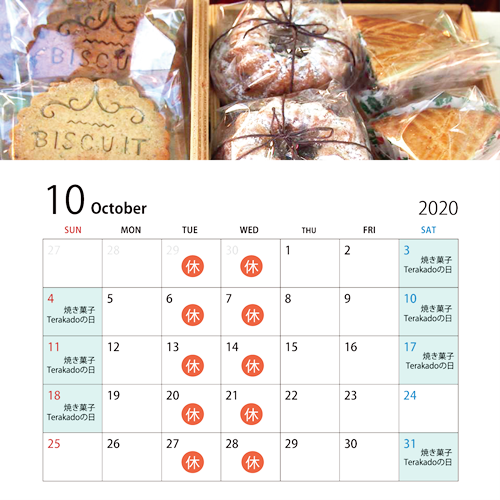 cots吉祥寺terakadoカレンダー10月_web用正方形.png