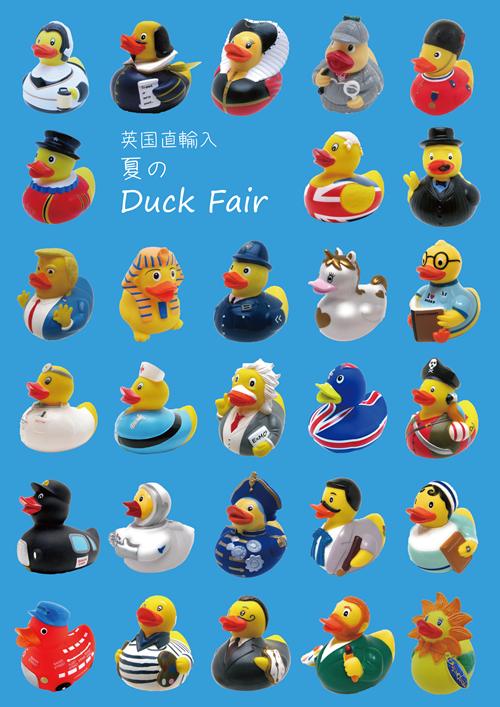 duck fairA4たて-s.png
